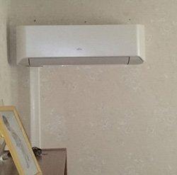 Votre devis de plomberie, chauffage et électricité